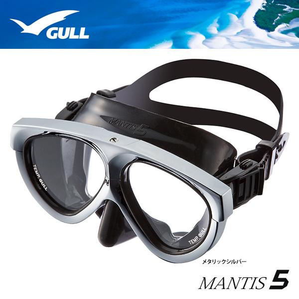 【全国送料無料!】GULL[ガル]マンティス5シリコンマスク[MANTIS5]ブラックシリコン[メタリックシルバー][GM-1037]