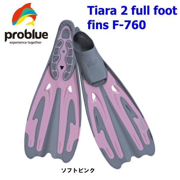 PROBLUE [时间捕鱼时,F-760 furufuttofin [头饰 2] 脚鳍 0824年乐天卡拆分器 02P01Oct16