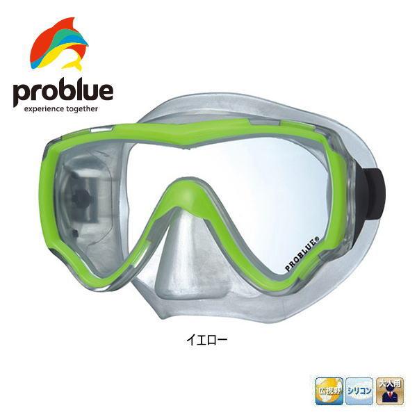 PROBLUE[专业蓝色]南海滩MS-170硅口罩一眼型