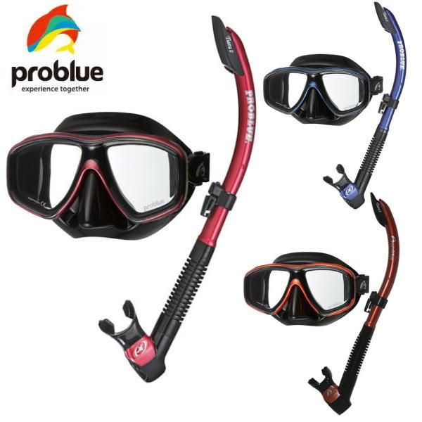 人気の高いブラックシリコン 男女問わずお使いいただける魅力的な左右対称レンズのマスクとスノーケルのセット あす楽 75%OFF PROBLUE SN-1084Bセミドライスノーケル 2020秋冬新作 卸直営 シュノーケリングセット プロブルー MS-252Bブラックシリコンマスク 軽器材2点セット