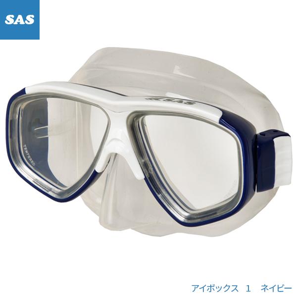 視力の弱い方も安心 安全 新作送料無料 左右で度数変えられます 配送員設置送料無料 レンズ交換工賃無料 残りわずか 全国送料無料で70%OFF 度付きレンズ付セット ダイビング スキューバダイビング 20215 SAS アイボックスI エスエーエス マスク