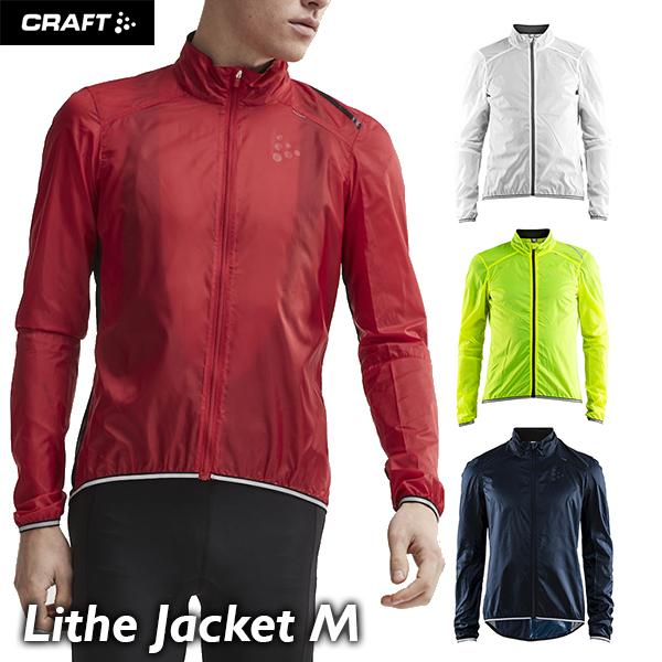 【全国送料無料!】CRAFT クラフト Lithe Jacket M メンズ 1906086 自転車ウェア サイクルウェア