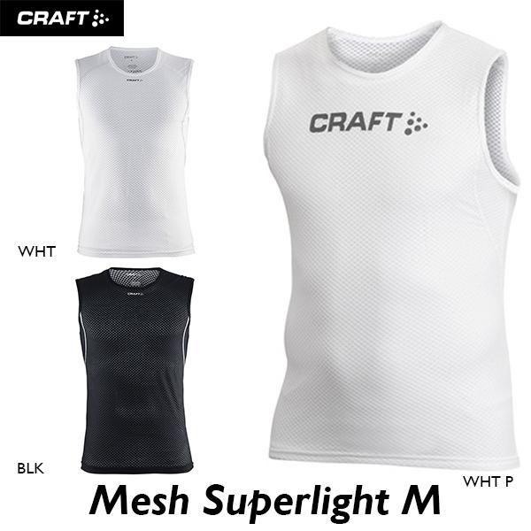 圧倒的な汗処理スピードを誇る 夏の定番ベースレイヤー CRAFT クラフト ノースリーブ 期間限定送料無料 販売実績No.1 Mesh Superlight M メンズ 吸汗速乾 自転車ウェア 194378 アンダーウェアー サイクルウェア 男性用 インナー