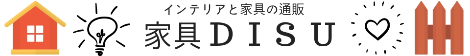 DISU:DIY