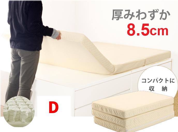 マットレス ダブル 三つ折り 高反発マットレス 高反発 折りたたみ 3つ折りマットレス ベッドマット 三つ折りマットレス 洗える ベッド ダブルベッド ベット寝具 安い 折り畳み ダブルベット マット ベッドマットレス 硬め 3つ折り 腰痛 新生活