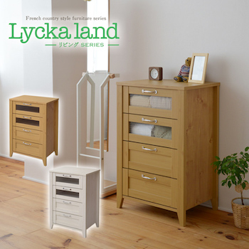 Lycka land 収納チェスト 60cm幅
