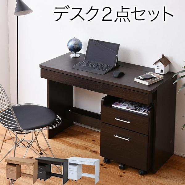 デスク シンプルデスク 2点セット すっきり 配線 収納 PCデスク パソコンデスク キャスター 付きワゴン ハイタイプ 幅100 シンプル SOHO ワークデスク