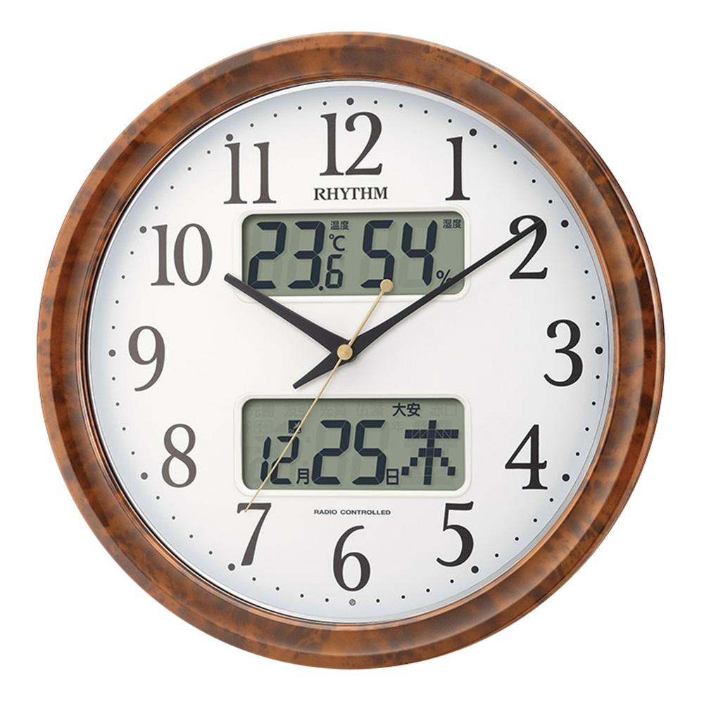 掛け時計 電波 おしゃれ 木 電波時計 壁掛け シンプル 小 壁掛け時計 時計 掛時計 クロック 送料無料 インテリア ウォールクロック デザイン時計 丸時計 丸 アンティーク デザイン かわいい 見やすい ギフト 軽量 北欧 小 ナチュラル