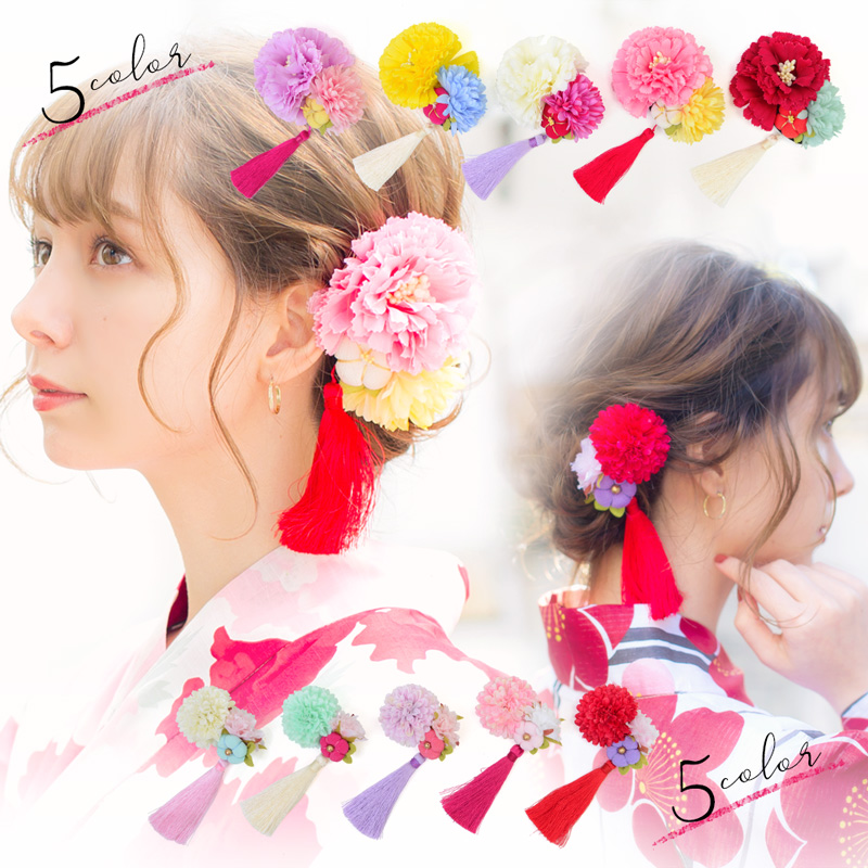Dita Rakuten Store The Hair Decoration Accessory That I Bite An