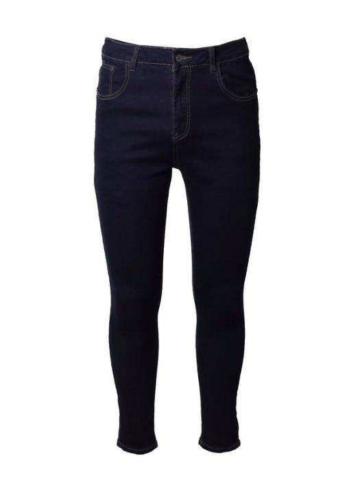 98a672b736b8 diva-closet: boohoo (Buch) skinny jeans slim fitting indigo blue ...