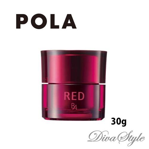 POLA ポーラ RED B.A クリーム 30g【日本正規品・日本語表記】