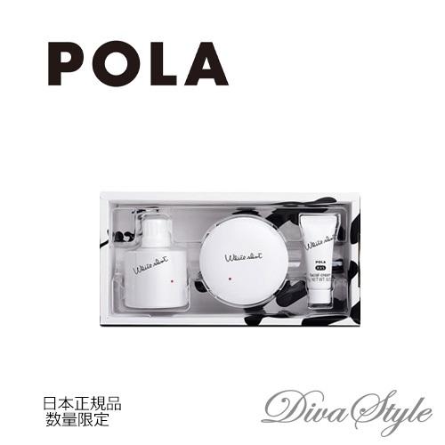 POLA ポーラ ホワイトショット シーズンスペシャルボックス CXS 【医薬部外品】【日本正規品・日本語表記】