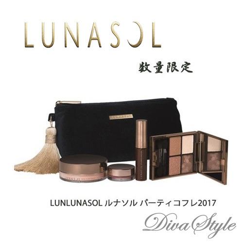 LUNASOL ルナソル パーティ コフレ 2017
