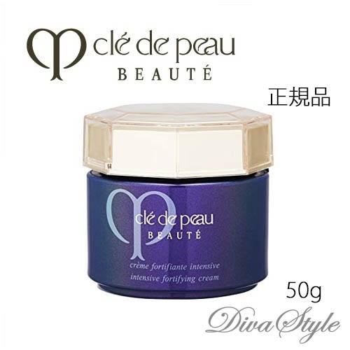 Clé de Peau Beauté クレ・ド・ポー ボーテ クレームアンタンシヴ (夜用) 50g 【医薬部外品】【日本正規品・日本語表記】