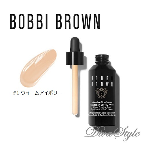 BOBBI BROWN  ボビイブラウン インテンシブ スキン セラム ファンデーション #1 ウォームアイボリー SPF40 PA++++ 30ml