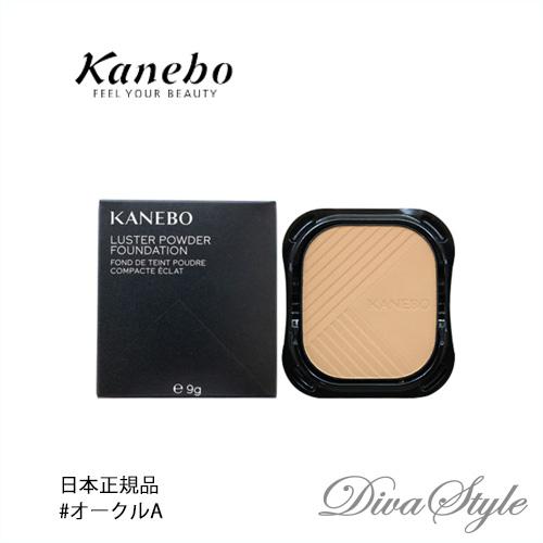 KANEBO カネボウ ラスターパウダーファンデーション #オークルA レフィル 9g【日本正規品】