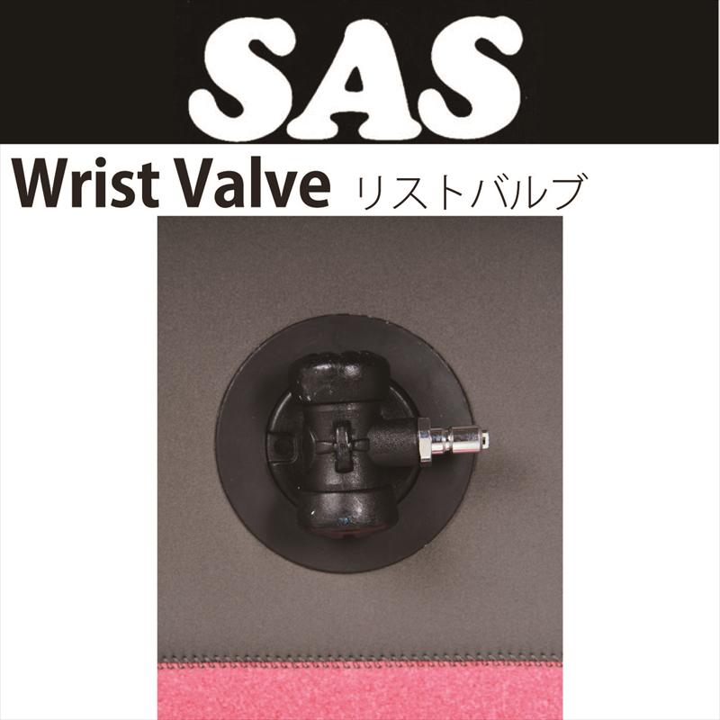 【メール便対応】【SAS】リストバルブ Wrist-Valve ロック式モデル