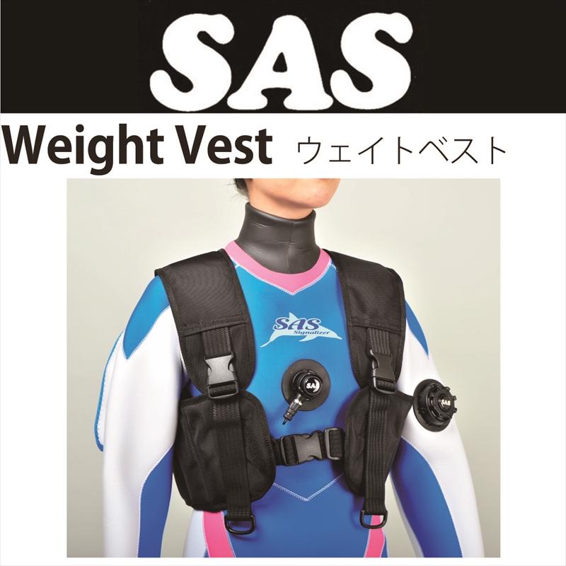【メール便対応】【SAS】ウエイトベスト Weight-Vest 4kg