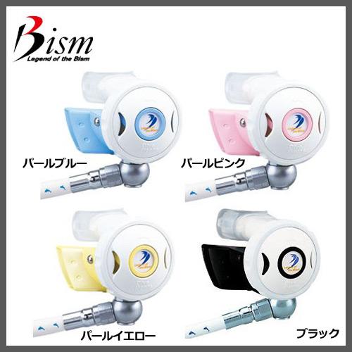 [Bism] ビーイズム ダイビングオクトパス Beans OCTOPUS(ビーンズオクトパス) SB2600
