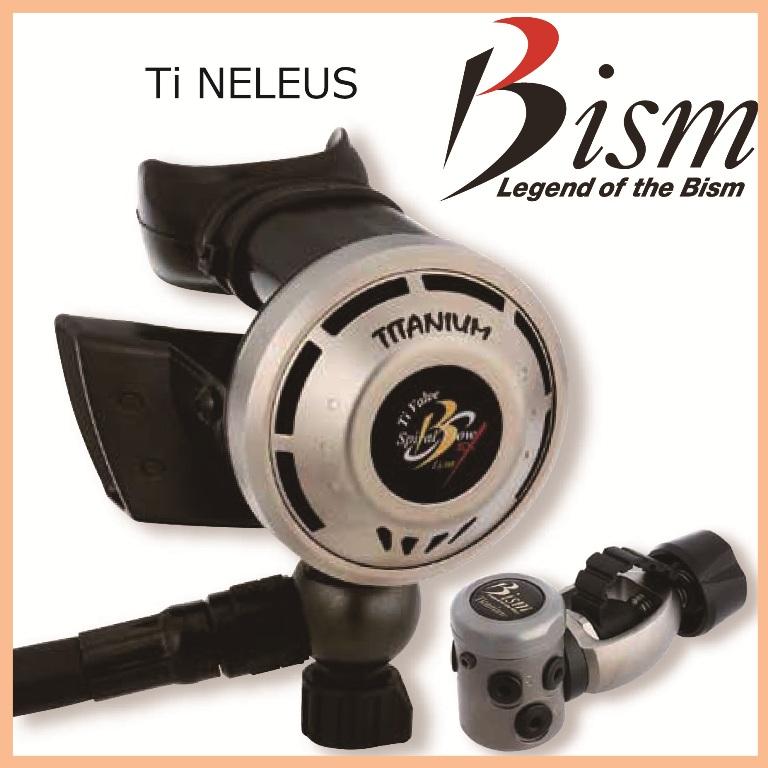 [Bism] ビーイズムTiネレウス RX3410