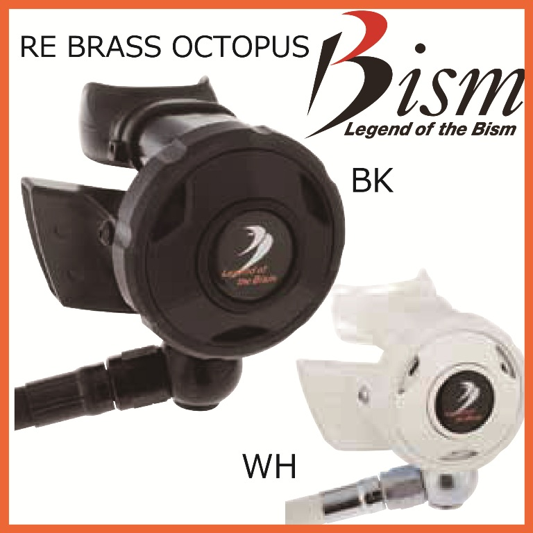 [Bism] ビーイズム REBRASS(レブラス)オクトパス SK2730K/W
