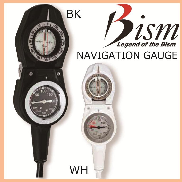 最上の品質な [Bism] ビーイズム ビーイズム Navigation Navigation [Bism] Gauge(ナビゲーション ゲージ), Grandeir:4d28907d --- psicologia153.dominiotemporario.com