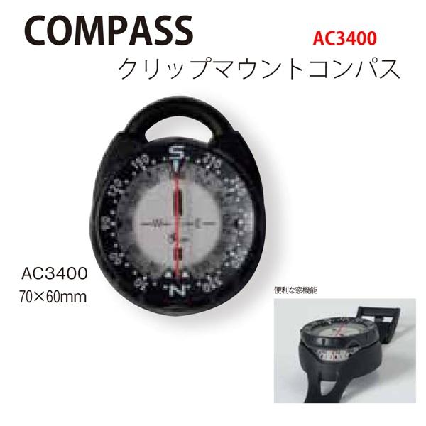 【メール便対応】[Bism] ビーイズム COMPASS(グリップマウントコンパス)