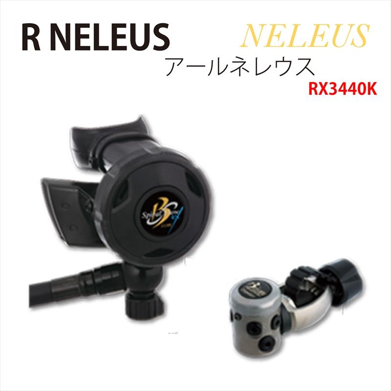 [Bism] ビーイズムR ネレウス(バリュープライスチタンレギュレーター) RX3440K