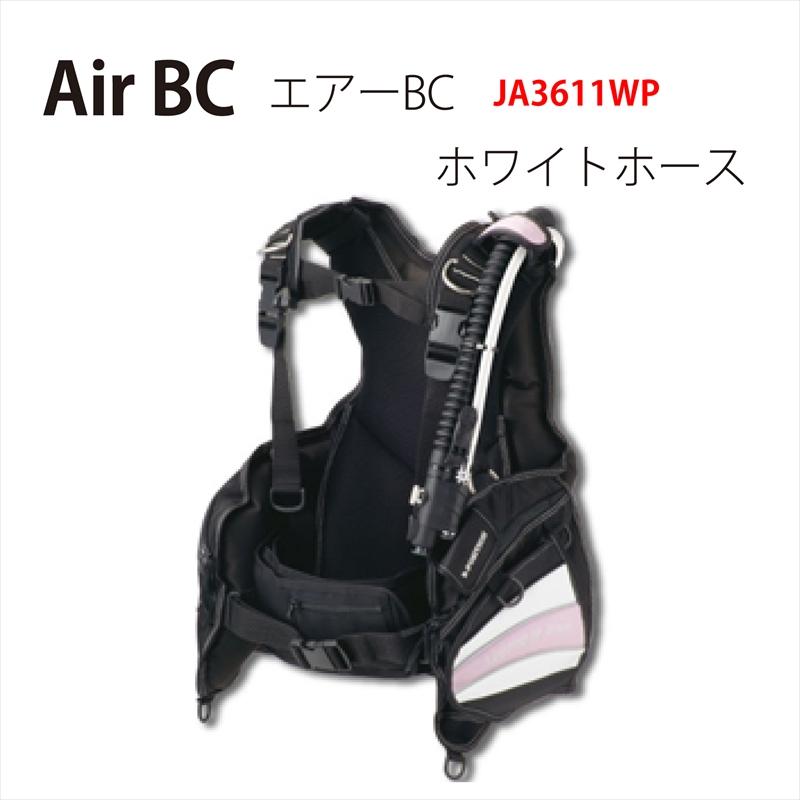 [Bism] ビーイズエアーBC JA3620KH/3621WP