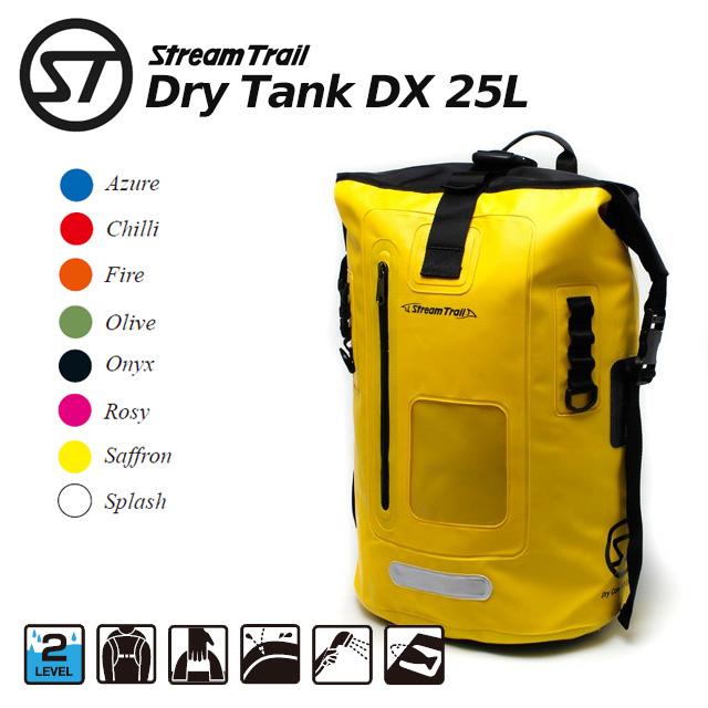 【メール便対応】【StreamTrail】[防水]Dry Tank DX-25L ドライタンク25L D2