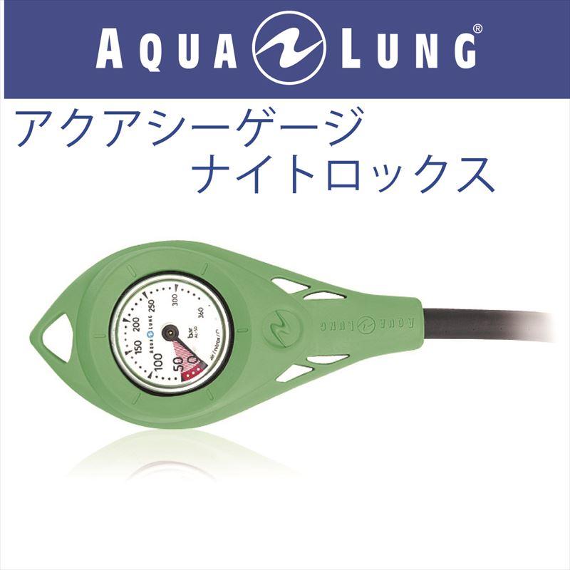 日本アクアラング AQUA LUNG アクアシーゲージナイトロックス