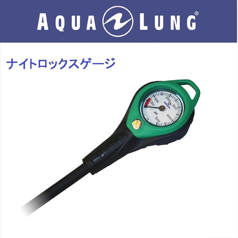 日本アクアラング AQUA LUNG APEKS ナイトロックスゲージ