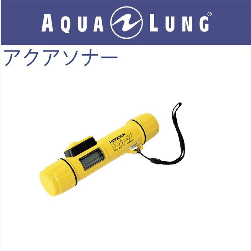 【コンパクト便対応】日本アクアラング AQUA LUNG アクアソナー PS-7