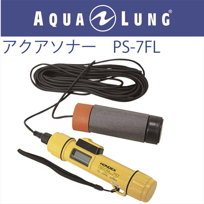 【メール便対応】日本アクアラング AQUA LUNG アクアソナー PS-7FL(フロートタイプ)