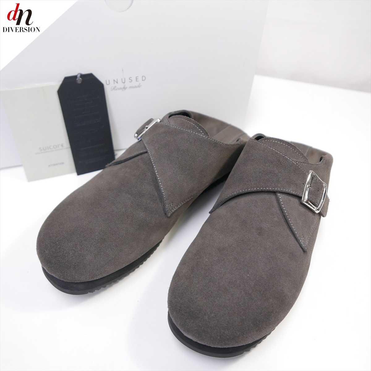 18SS UNUSED アンユーズド SUICOKE スイコック Monk Strap Shoes スエード レザー モンクストラップ シューズ CHARCOAL 27cm 【中古】 DNS-7608