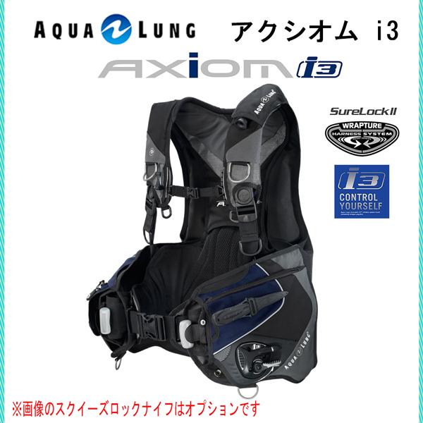 AQUA LUNG (アクアラング)BC アクシオムi3 31237x メンズ レディース 男性 女性 男女兼用 ダイビング・メーカー在庫確認します