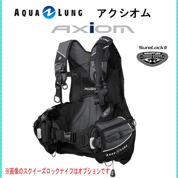 AQUA LUNG (アクアラング)BC アクシオム 31340x メンズ レディース 男性 女性 男女兼用 ダイビング・メーカー在庫確認します