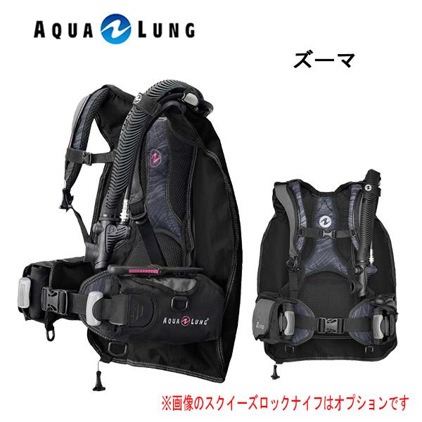 AQUA LUNG (アクアラング)BC ズーマ 3141xx メンズ レディース 男性 女性 男女兼用 ダイビング・メーカー在庫確認します