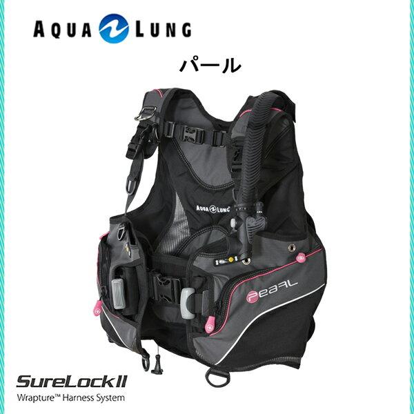 AQUA LUNG (アクアラング)BC パール 31728x レディース 女性用 ダイビング・メーカー在庫確認します
