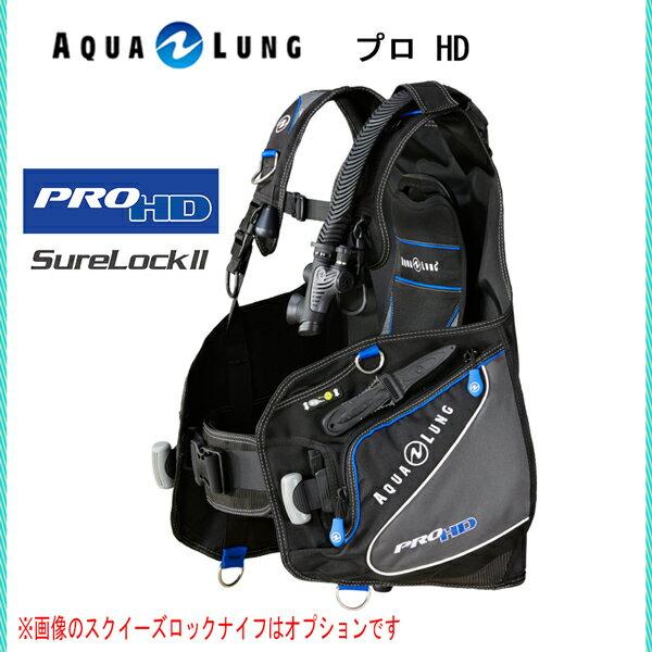 AQUA LUNG (アクアラング)BC プロHD 52531x メンズ レディース 男性 女性 男女兼用 ダイビング・メーカー在庫確認します