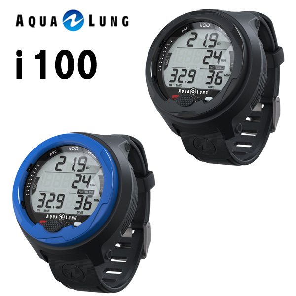 AQUA LUNG (アクアラング) ダイブコンピュータ i100 838111 メンズ レディース 男性 女性 男女兼用 ダイビング・メーカー在庫確認します