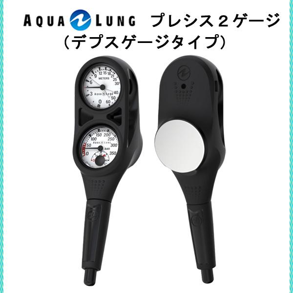 AQUA LUNG (アクアラング)ゲージ プレシス2ゲージ 614118 メンズ レディース 男性 女性 男女兼用 ダイビング・メーカー在庫確認します
