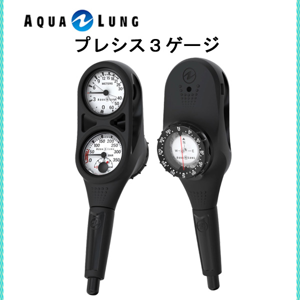 AQUA LUNG (アクアラング)ゲージ プレシス3ゲージ 614121 メンズ レディース 男性 女性 男女兼用 ダイビング・メーカー在庫確認します