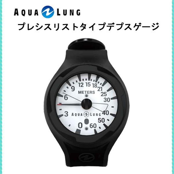AQUA LUNG (アクアラング)ゲージ プレシスリストタイプデプスゲージ 614137 メンズ レディース 男性 女性 男女兼用 ダイビング・メーカー在庫確認します