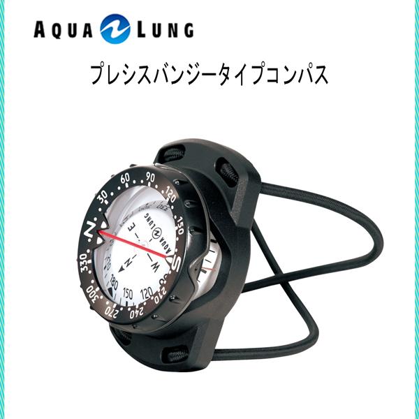 多機能なのにシンプルな操作性 AQUA LUNG アクアラング ゲージ 100%品質保証 プレシスバンジータイプコンパス メンズ ダイビング 激安通販 男女兼用 女性 男性 メーカー在庫確認します レディース