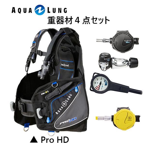 AQUALUNG(アクアラング) 重器材4点セット BC Pro HD (プロ HD)32531x タイタン クラシック レギュレーター 125460 オクトパス クラシック 125440 トラストシーゲージ 612450 メンズ レディース 男女兼用 ダイビング・メーカー在庫確認します