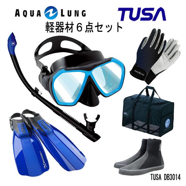 日本製 機能性はもちろん デザインにもこだわったマスクやスノーケル メッシュバッグなど使い勝手の良い物ばかりが揃った6点セットです ダイビング マリンスポーツ アクアラング 軽器材6点セットニーナマスクヴァリオスノーケルTUSA フィンマリングローブ ツサ リブレーターテン オンライン限定商品 ロングブーツ 軽器材セット スキューバダイビング