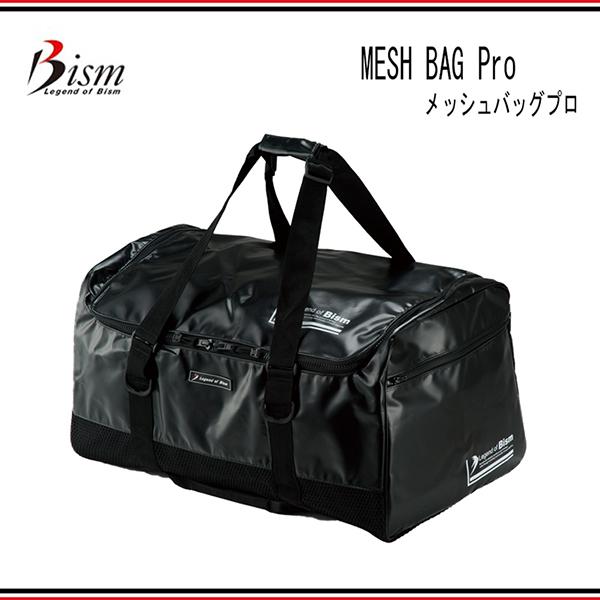 Bism(ビーイズム)MESH BAG Pro メッシュバッグプロ BMP2700Kダイビング・シュノーケリング