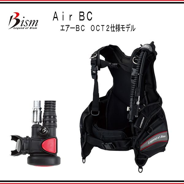 Bism(ビーイズム)エアBCOCT2仕様モデル JA3630 JA3631
