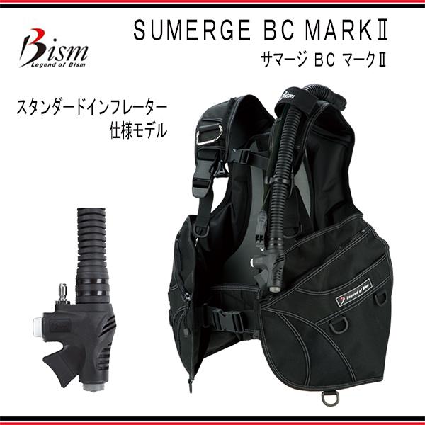 Bism(ビーイズム)サマージBCマーク2スタンダードインフレーター仕様モデル JS3420